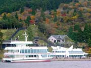 photo of Hakone sightseeing cruise