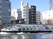 Himiko, boat operated by Tokyo Cruise Line